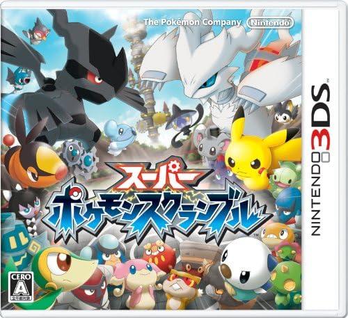 Amazon.co.jp: スーパーポケモンスクランブル - 3DS: ゲーム