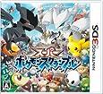 スーパーポケモンスクランブル - 3DS