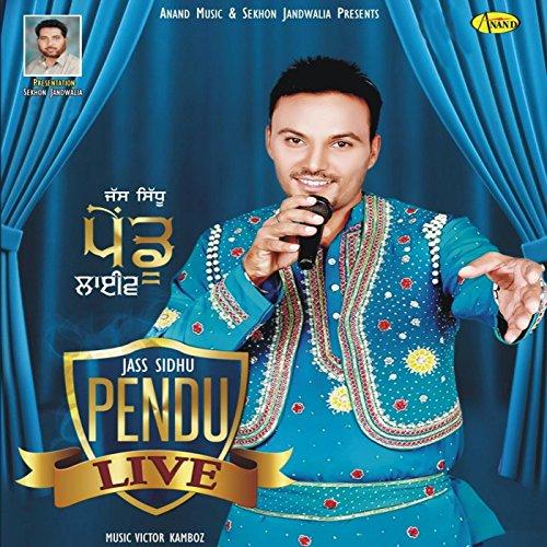 Amazon.com: Garari: Jass Sidhu: MP3 Downloads