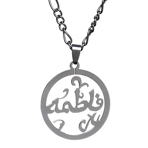 a6a9e8f08be7f Amazon.com: Silver Pt Fatima Fatimah Necklace Islamic Arabic Name ...
