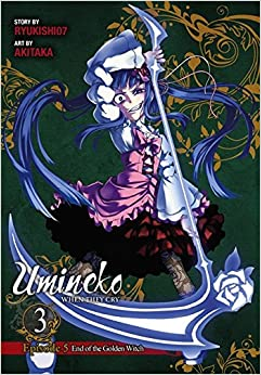 Umineko WHEN THEY CRY Episode 5: End of the Golden Witch, Vol. 3 - manga