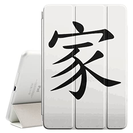 Amazon Stplus Family Chinese Symbol Character Smart Cover With