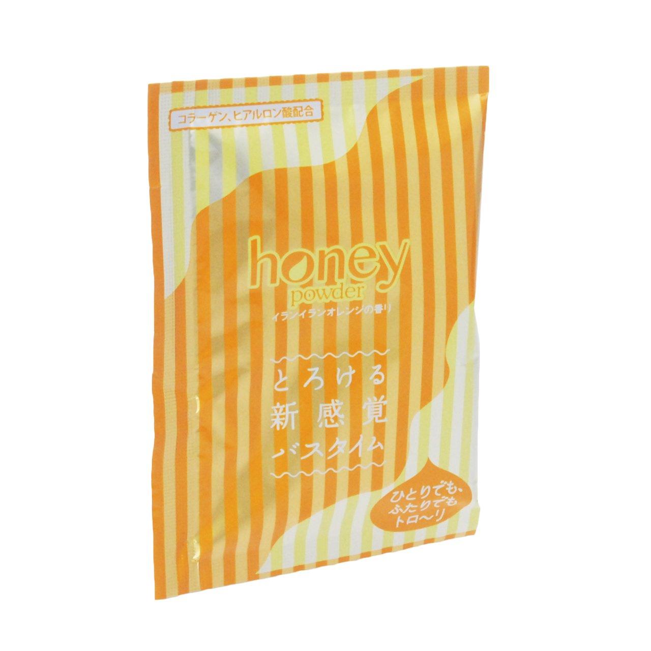 とろとろ入浴剤【honey powder】(ハニーパウダー) 2個セット イランイランオレンジの香り 粉末タイプ