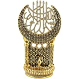 Effak Islamic Frames 13 inches, Decor, Objects, Allah (swt), Basmala, Al-Asma Ul-Husna Sculptures, Dallah, Crystal Gold, Arabic, Water, Business Gifts, Muslim Wedding, Rhinestone