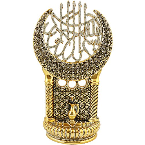 Effak Islamic Frames 13 inches, Decor, Objects, Allah (swt), Basmala, Al-Asma Ul-Husna Sculptures, Dallah, Crystal Gold, Arabic, Water, Business Gifts, Muslim Wedding, Rhinestone by Effak