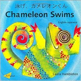Chameleon Swims (english-urdu): Amazon co uk: Laura Hambleton