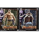 ワンピース DXF THE GRANDLINE MEN SPECIAL 全2種セット フィギュア