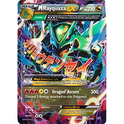 Best pokemon card ever - Pokemon xy mega pokemon ...