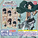 By connecting Pinch Attack on Titan mascot 2 anime Figures Collectibles Gacha Bandai (all 12 species Furukonpu set)