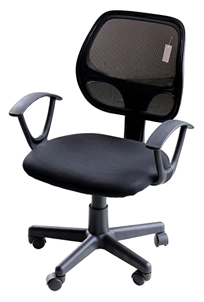 Amazon.com: IDS Home Ergonomic Adjustable Mesh Low-Back Office Task on names of different types of chairs, low back medical chairs, cypress table chairs, low back sofa chair, low back side chairs, low back plastic chair, low back executive chairs, low back ottomans, low comfortable chairs, low-back wood chairs, low back pool chairs, low back headboards, low back task chairs, low back accent chairs, low back ergonomic chairs, low back beach chairs, low back living room furniture, low back conference chair, high back office chairs, low japanese chairs,
