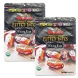 Wild & Raw Sun Dried Organic Deglet Noor Pitted Dates 5 Oz (2 Pack)