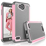 LG X Power 2 Case, LG Fiesta LTE Case for Girls, LG X Charge Cute Cover, Tekcoo [Tmajor] Shock Absorbing [Baby Pink] Rubber Plastic Scratch Resistant Defender Bumper Rugged Hard Cases for LG LV7 L64V