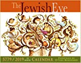 The Jewish Eye 2019/5779 Calendar of Art