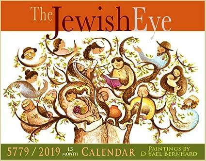 Calendrier Hebraique 5779.L œil Juif 2019 5779 Calendrier D Art Amazon Fr