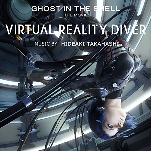 Virtual Reality Diver - Ghost ...