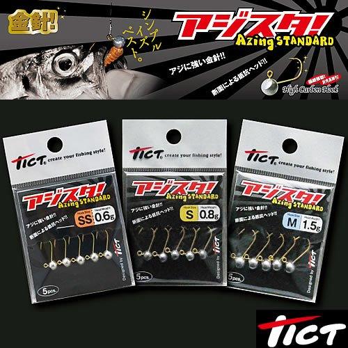 TICT(ティクト) アジスタ Sサイズ 1.0gの商品画像