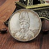 Bazaar Top Hat Dragon Chinese Collect Coins Old China Yuan Shikai Coin Tibet Silver
