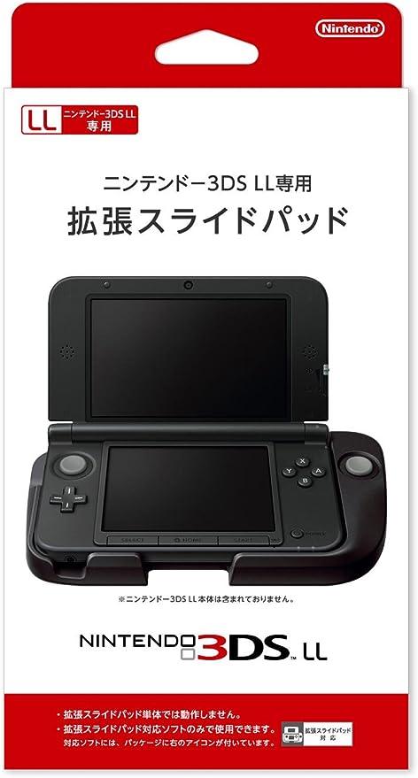 Circle Pad Pro - Nintendo 3ds Ll / xl accesorios (3ds LL / XL consola no incluido) Japan Import: Amazon.es: Videojuegos