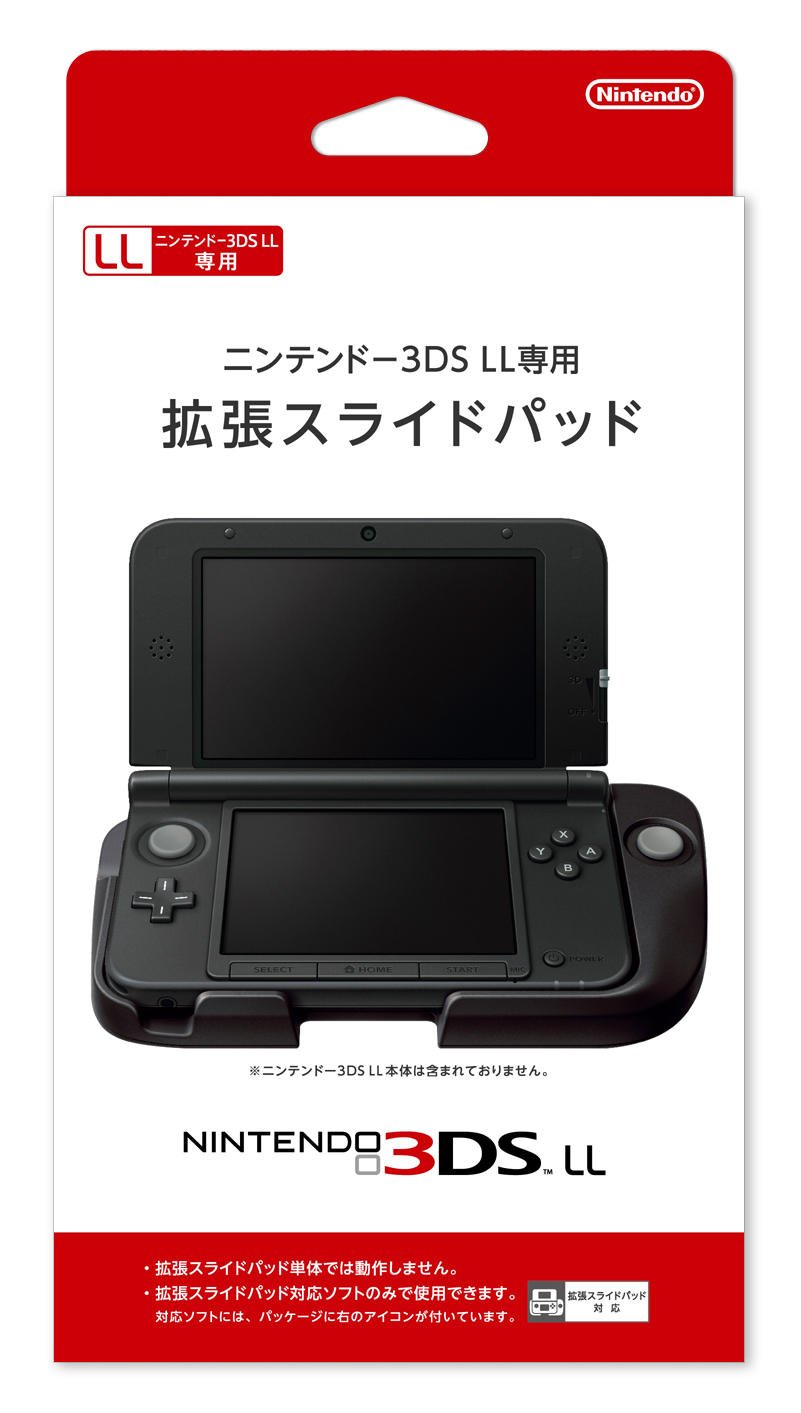 Amazon.com: Circle Pad Pro - Nintendo 3DS LL Accessory (3DS LL Console Not Included) Japan Inport: Video Games