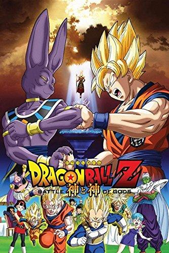 DragonBall Z Battle of the Gods Fighting 36x24 Animation Art Print (Trustworthiness Poster)