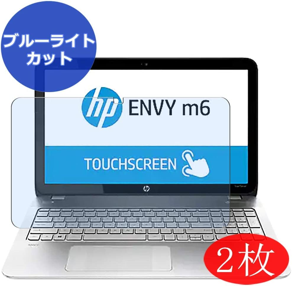 "【2 Pack】 Synvy Anti Blue Light Screen Protector for HP Envy m6-n100 / n113dx 15.6"" Screen Film Protective Protectors [Not Tempered Glass]"