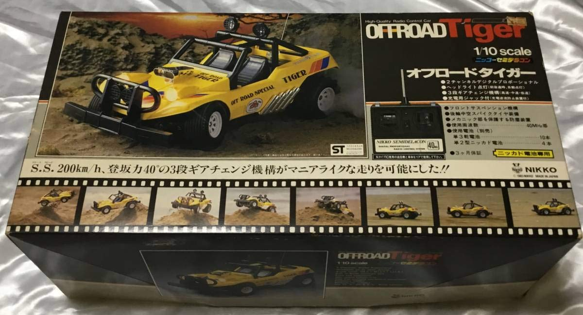 新品 ニッコー オフロードタイガー ラジコン 1983年製 B07RZTTTNK