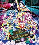 puripara Live Collection Vol. 2 BD [Blu-ray]