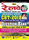 Kiran'S Railway Non Technical (Graduate Level) Online Exam CBT – 2018 Question Bank (With Free CD) (Hindi) - 2153