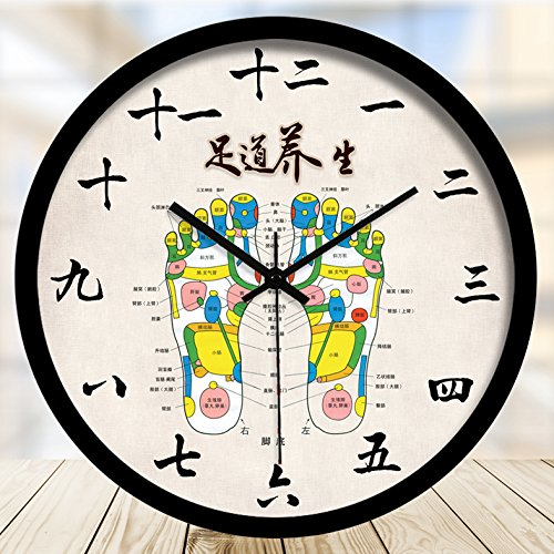 Znzbzt Simple Creative Mute Wall Clock Traditional Chinese Foot spa and Massage parlors in The Hospital Ward 医 feng Shui Decorative Wall Clock Mute Watches, 12 inch, Foot