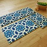 """3 sizes 4 designs Blending Kitchen Floor mat Office Door Carpet Area Rug 1 Piece(Fish, Bright Tree, Kitchen Tools, Bohemia designs) (17""""×49"""", Bohemia)"""