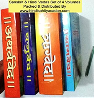 Amazon in: Buy Vedas DVD, Blu-ray Online at Best Prices in India | Music