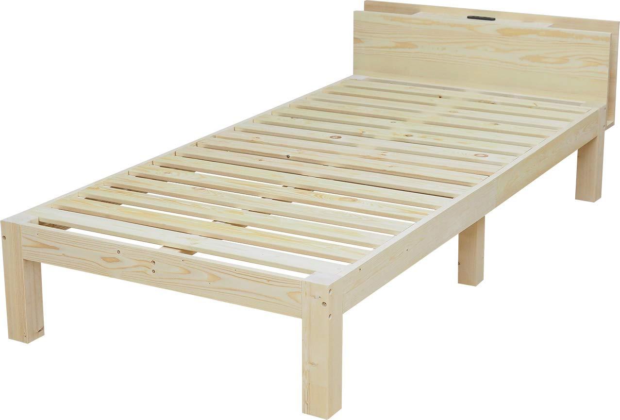 ベッドアンドマットレス 2口コンセント付き 無垢材 木製ベッドフレーム CN0602