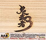 Onimusha 3 by Various Artists