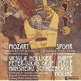 モーツァルト:フルートとハープのための協奏曲ほか