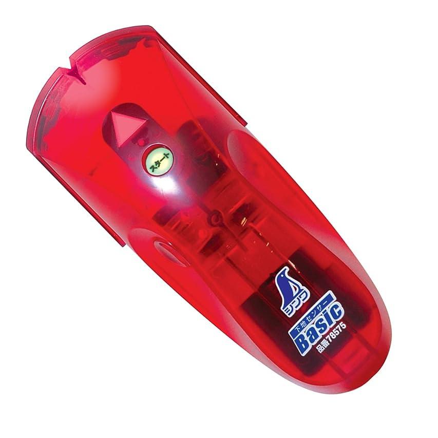 カカドゥクラシカルホースZENKE 下地センサー 下地探し 一台三役 木材/金属/活線探知 自動オフ機能 バックライト付き 電池残量表示