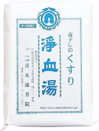 【第2類医薬品】浄血湯30包