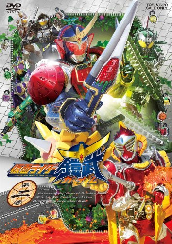 Sci-Fi Live Action - Kamen Rider Gaim Vol.2 [Japan DVD] DSTD-8892