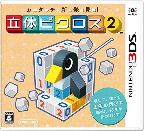 Accueil JEUX VID%C3%89O Nintendo 3DS neufs