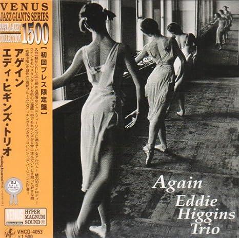 [Audio CD] (紙ジャケット仕様) マグナム マグナム2 USED 【送料無料】