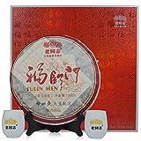 Pu'er Tea Old Comrades Fulin Door Gift Set Pu-erh cooked tea 1000g/Set Tea Cake 普洱茶 老同志 福临门礼盒套 普洱熟茶 1000克/套 饼茶 puerh tea puer tea