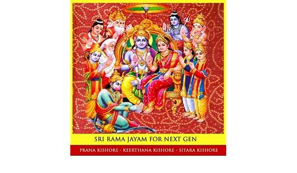 Om Sri Rama Hanuman Raksha Mantra (To Remove Fear, Stress for Instant Hope,  Courage, Concentration, Success in Exams / Life) [feat  Keerthana Kishore