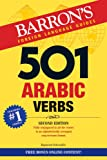 501 Arabic Verbs (501 Verb Series)