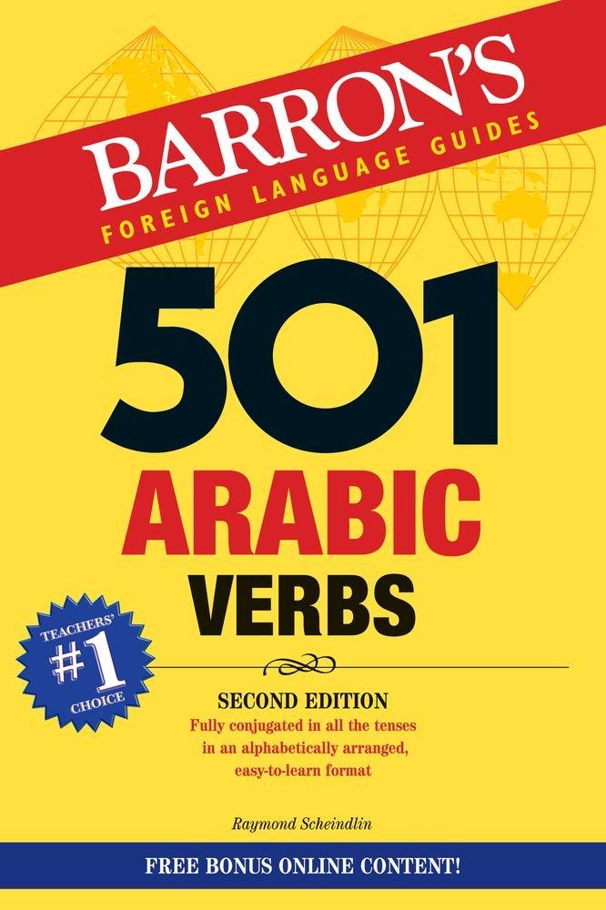 501 arabic verbs barrons foreign languges guides amazon 501 arabic verbs barrons foreign languges guides amazon raymond scheindlin fremdsprachige bcher fandeluxe Image collections