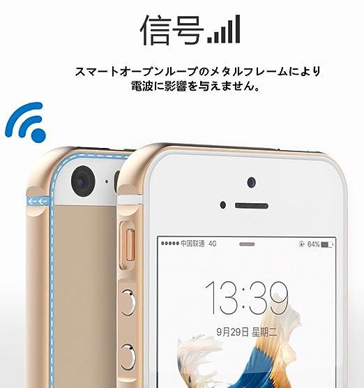 0d3b156cec Amazon | iPhoneSE ケース アルミ バンパー かっこいい スリム 軽量 アイフォンSE TPU メタルサイドバンパー 液 5S 軽量  電波影響無し 耐衝撃 最軽量(グレー) ...