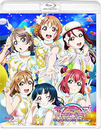 ラブライブ!サンシャイン!!The School Idol Movie Over the Rainbow [通常版]