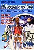 Das große Wissenspaket für die ganze Familie, 4 CD-ROMs Die Erde. Der Mensch. Die Technik. Der Kosmos. Für Windows 95 oder höher