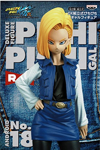 Chiffre Gal n ‹ 18 Dragon Ball Kai DX Pichi pr?fabriqu? (Japon import / Le paquet et le manuel sont ?crites en japonais)