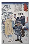 Samurai Miyamoto Musashi - Japanese Wood-Cut (20x30 Premium 1000 Piece Jigsaw Puzzle, Made in USA!)