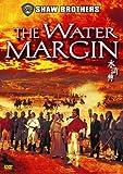Water Margin [DVD] [1972] [Region 1] [US Import] [NTSC]