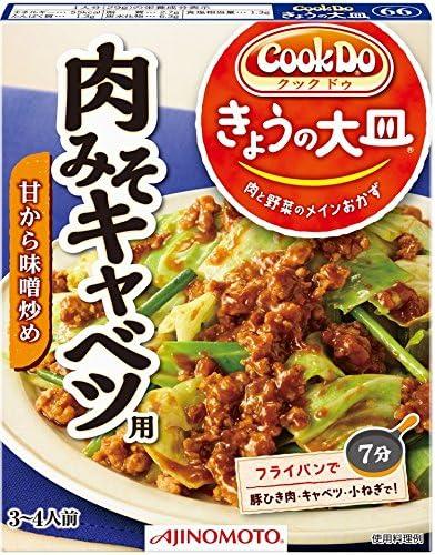 キャベツ 炒め 豚肉 味噌